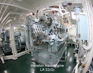 Hanshin LA32 diesel engine