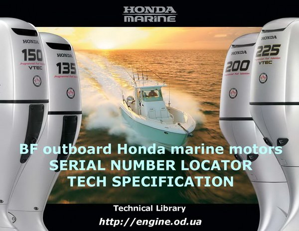 Honda BF outboard engine data