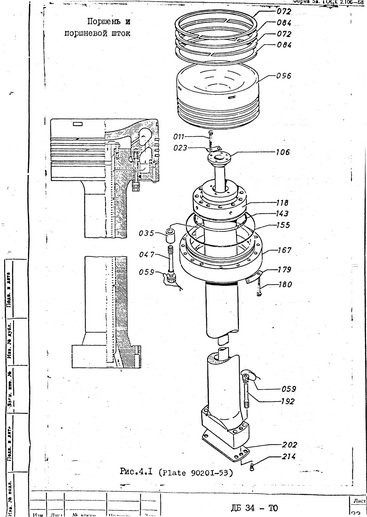 man b u0026w 42mc diesel manual  u0026 spare parts catalog