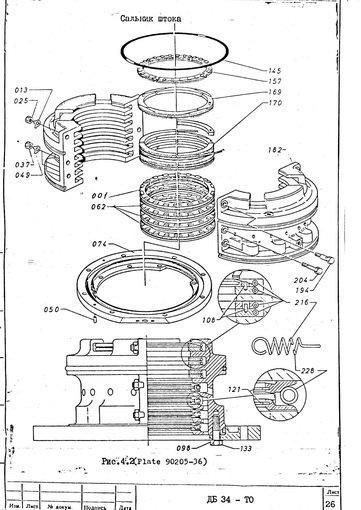 images?q=tbn:ANd9GcQh_l3eQ5xwiPy07kGEXjmjgmBKBRB7H2mRxCGhv1tFWg5c_mWT 2 Stroke Engine Diagram Parts