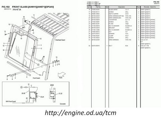 TCM forklift Parts Catalog